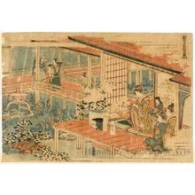 Katsushika Hokusai: Chushingura Act 4 - Honolulu Museum of Art