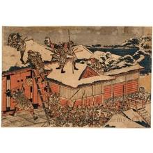Katsushika Hokusai: Chushingura Act 11 - Honolulu Museum of Art