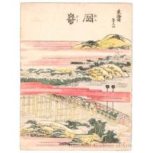 Katsushika Hokusai: Okazaki - Honolulu Museum of Art
