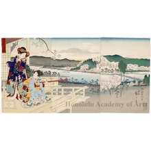 Utagawa Hiroshige III: View of Sagano - Honolulu Museum of Art