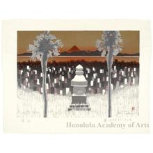 Sekino Junichirö: Kanaya: Five-Storied Pagoda - Honolulu Museum of Art
