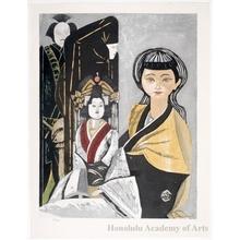 Sekino Junichirö: My Daughter with Bunraku dolls - ホノルル美術館