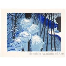 Sekino Junichirö: Sakanoshita: Morning at the Mountain Top - Honolulu Museum of Art