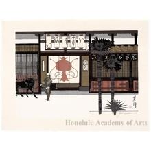 Sekino Junichirö: Kusatsu: Entrance to the Tea House - ホノルル美術館