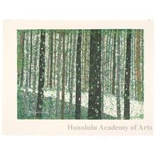 Sekino Junichirö: Tsuchiyama: Path through a Forest - Honolulu Museum of Art