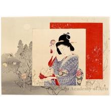 Suzuki Kason: Beautiful Woman in Spring - ホノルル美術館