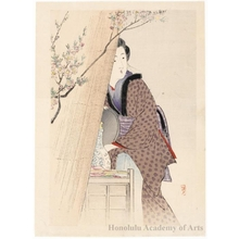 Takeuchi Keishu: Shopgirl of White Sake - Honolulu Museum of Art