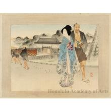 武内桂舟: Loyalty: Oyasu - ホノルル美術館