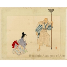 Takeuchi Keishu: Ökubo Hikozaemon - Honolulu Museum of Art