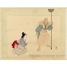 武内桂舟: Ökubo Hikozaemon - ホノルル美術館