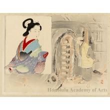 武内桂舟: The Story of Wankyü Vol. 2 - ホノルル美術館