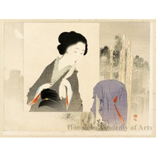 武内桂舟: Widow and Widower - ホノルル美術館