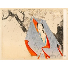 Takeuchi Keishu: Poet Benno Naishi - Honolulu Museum of Art