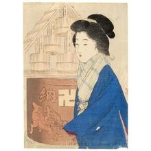 武内桂舟: Marishiten - ホノルル美術館