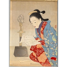 Takeuchi Keishu: Dawn ( Bungei Club ) - Honolulu Museum of Art