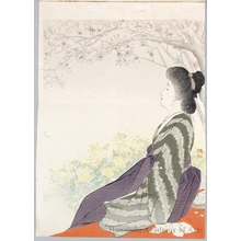 Takeuchi Keishu: Enjoying Spring (Bungei Kurabu) - Honolulu Museum of Art