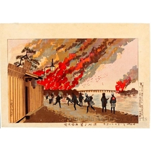 Kobayashi Kiyochika: Ryogoku Fire, Sketched from Hamacho - Honolulu Museum of Art