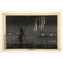 小林清親: Fireworks at Ikenohata - ホノルル美術館