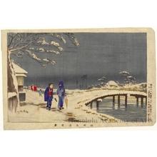 小林清親: Geishas by a Bridge in the Snow - ホノルル美術館