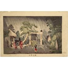 小林清親: Umewaka Shrine - ホノルル美術館