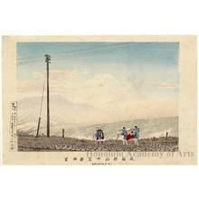 小林清親: View of Mt. Fuji from the Hakone mountains. - ホノルル美術館