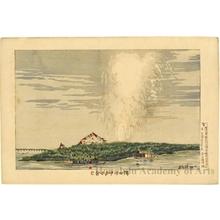 Kobayashi Kiyochika: Fireworks on the Sumida River - Honolulu Museum of Art