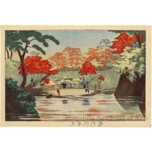 Kobayashi Kiyochika: Red Maples in Takinogawa - Honolulu Museum of Art