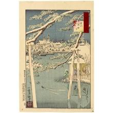 小林清親: The Benten Shrine in Snow, Fukagawa - ホノルル美術館
