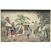 Kobayashi Kiyochika: Umewaka Shrine - Honolulu Museum of Art