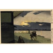 小林清親: Sunrise at Hyapponkui at Ryögoku in Tokyo - ホノルル美術館