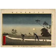 小林清親: Nightly View of Hiki-fune at Koume in Tokyo - ホノルル美術館