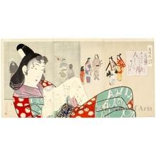 小林清親: Courtesan Takao of the Höei-Shötoku Era (1704-16) - ホノルル美術館