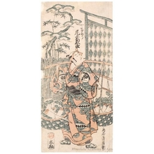 Torii Kiyohiro: Onoe Kikugorö as Goinosuke Takenari - Honolulu Museum of Art