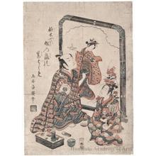 鳥居清廣: Segawa Kitsuji II Painted by Onoe Kikugrö I and Bandö Hikosaburö II - ホノルル美術館