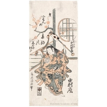 鳥居清廣: Nakamura Hatsugorö as Sakuranosuke - ホノルル美術館