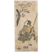 鳥居清廣: Bird Catching - ホノルル美術館