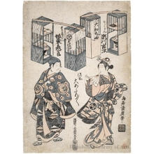 鳥居清廣: Bandö Hikosaburö II as Zöchöten and Segawa Kichiji II as Jikokuten - ホノルル美術館