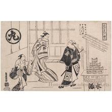 Torii Kiyomasu I: Agemaki no Sukeroku: Ichikawa Danjürö II as Sukeroku and Nakamura Takesaburö I as Agemaki - Honolulu Museum of Art