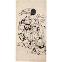 Torii Kiyomasu I: Yamanaka Heikurö and Nakamura Takesaburö - Honolulu Museum of Art