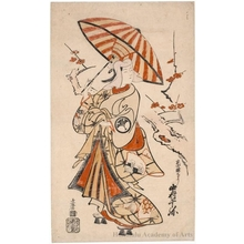 Torii Kiyomasu I: The Onnagata Actor Nakamura Senya I, in the role of Tokonatsu in the play, Mitsudomoe katoku biraki - Honolulu Museum of Art