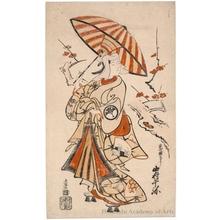 鳥居清倍: The Onnagata Actor Nakamura Senya I, in the role of Tokonatsu in the play, Mitsudomoe katoku biraki - ホノルル美術館