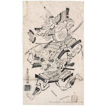 Torii Kiyomasu I: Warriors in Combat - Honolulu Museum of Art
