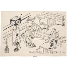 Torii Kiyomasu I: Nuregami Chözö: Ichikawa Danjürö II as Fuwa Banzaemon and Nakamura Takesaburö as Okuni - Honolulu Museum of Art