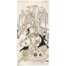 鳥居清倍: Yamashita Kinsaku I in the role of Hanjo - ホノルル美術館