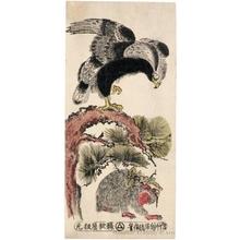 Torii Kiyomasu II: Eagle and Monkey - Honolulu Museum of Art