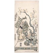 鳥居清倍: Sanogawa Ichimatsu as a Mechanical Doll and Ichimura Kamezö as a Yakko - ホノルル美術館