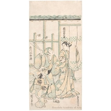 Torii Kiyomasu II: Ichikawa Ebizö as Kagekiyo, Segawa Kikunojö I as the Courtesan Kayoiji, and Segawa Kikusaburö as a Kamuro - Honolulu Museum of Art