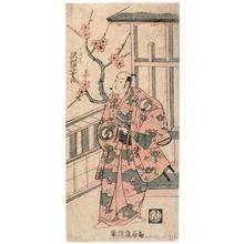 Torii Kiyomasu II: Sawamura Söjürö as Soga no Jürö - Honolulu Museum of Art