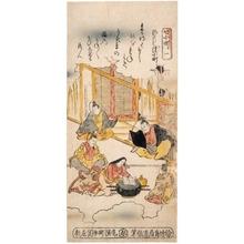 Torii Kiyomasu II: The Seven Komachi, Plate 1: Shöshiarai Komachi (Komachi Washing the Book) - Honolulu Museum of Art