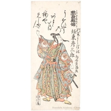 Torii Kiyomitsu: Bandö Hikosaburö II as Hangan Yoshitsune - Honolulu Museum of Art